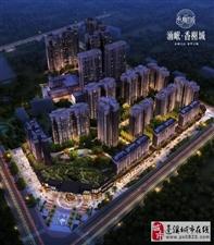 蓬溪香榭城整体设计风格为新古典主义