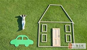 签了房屋买卖合同不等于买到了房(签订二手房买卖合同注意事项)
