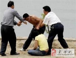 奇闻:霍邱一男子殴打怀孕女友致其受伤住院!!!