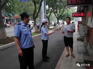 莱阳交警蜀黍通知大家:这个路段,将严查违章停车、违法占道!