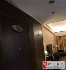 过分!女房客脱衣洗澡后才发现,酒店暗藏的摄像头正对着床铺!