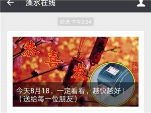 """溧水在线携手跆武精英会馆""""跆拳道小武士""""评选活动报名开始啦!"""