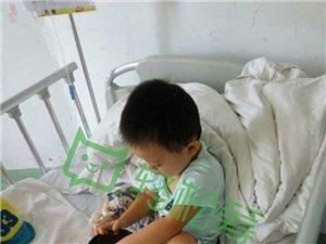 十万火急!琼海两岁可爱男童患白血病面临生命危险请伸出您爱的双手!