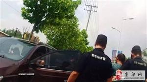 """霍邱新二院的惊险抓捕!6名湖北麻城籍摩托车盗窃犯被""""活拿""""抓捕现场,过"""
