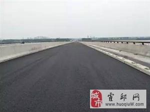 S343霍陈路城西湖大桥进入桥面沥青施工阶段