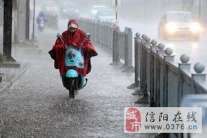 河南继续发布暴雨预警