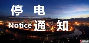 【停电公告】龙8国际娱乐中心最新电网检修停电公告