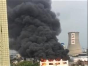 胜坨镇东营东方化学工业有限公司起火