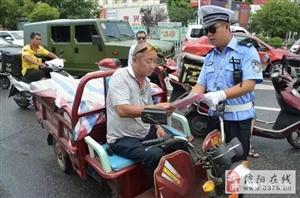 「城事」最近为啥信阳街头三轮车少了?因为暂扣多了!最近是谁查处三轮车?