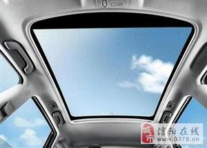 买车到底要不要带天窗?!老司机来告诉你汽车带天窗的利与弊!