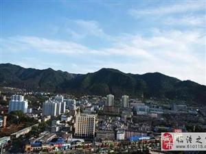 家乡印记:变化中的临潼陈沟村