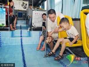 """浙江金华一公交车自带""""游泳池""""为乘客降温"""