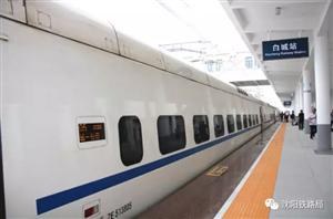 大赞!长白乌铁路开通运营一周,发送旅客超20.3万人!
