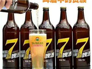 泰山原�{七天啤酒,全城配送,一箱起送!