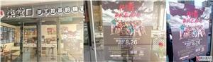 """酷~【榕江""""街舞DREAM""""公演】已经覆盖榕江,你还不知道就太Low了"""