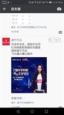 腾讯广告投放找遂宁灵炬传媒