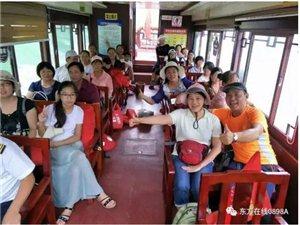 乌江画廊、龚滩古镇、酉阳桃花源、蒲花暗河重庆欢乐之旅
