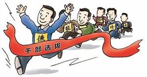 """在金寨只要好好干,北京赛车冠亚和走势图村干部也能成为""""干部""""@看看组织部怎么讲滴"""