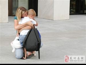 宝宝第一天上幼儿园哭闹不止怎么办?