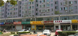 济阳三发小区15家饭店因油烟扰民全部关停!你怎么看?