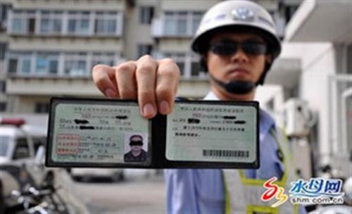 最全驾驶证年审新规定这4种驾照必须每年审