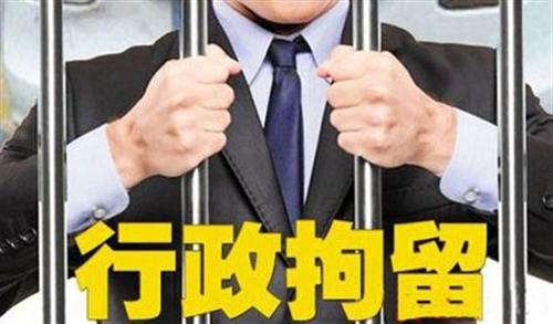 濮阳滴滴网约车司机暴力抗法被拘留7天!