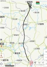 京九高铁走霍邱,英山,罗田