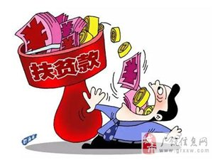 广饶县花官镇后勤村两村干部被市纪委通报