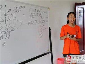 广饶经济开发区萤火虫在农村(社区)发光发热