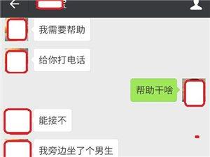 2017年8月22日中午西安纺织城始发澄城县的当代大学生