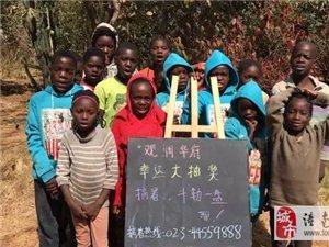 火爆到非洲小朋友都知道的【福利】,你还不来速速领取?