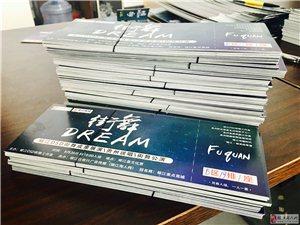 """榕江""""街舞DREAM""""正式开启线上线下同时售票!下手要快哦~"""