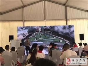 【活动】长江商学院30期校友会818深圳赛道体验日活动圆满结束