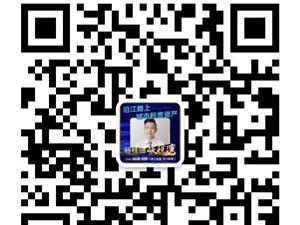 高州又一力作,碧桂园天悦湾展厅已盛大开放,欢迎来电咨询!
