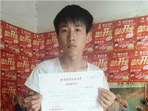 彬县一18岁男孩今年高考以665分被北航录取,却没钱上大学!临近开学,父母一筹莫展!