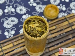 土掉渣的竹筒酸菜,借�商走俏!�看遂川�M石村的特殊美食――