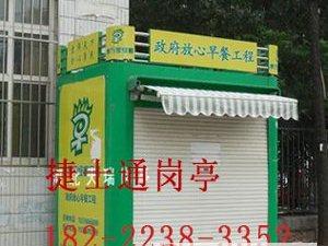 天津早餐车