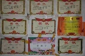 孩子奖状要贴在墙上,对孩子影响巨大