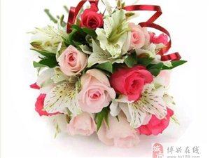 京博・和苑庆七夕,购房有花园,送玫瑰!