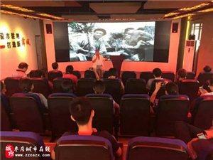枣庄薛城:红色文化带动全域旅游发展