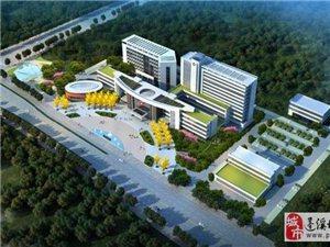一组图片告诉你蓬溪新县医院是什么样子的?