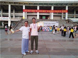 喜讯|揭西县杨式太极拳馆参加2017年广东省武术套路锦标赛取得好成绩