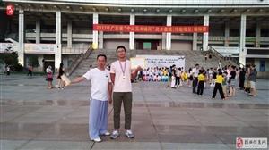 喜讯 揭西县杨式太极拳馆参加2017年广东省武术套路锦标赛取得好成绩