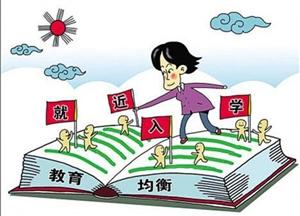临泉中、小学新生入学名单公布!快看看有没有你的孩子……