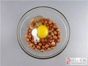 把鸡蛋打在花生米里,结果震惊了?。?!