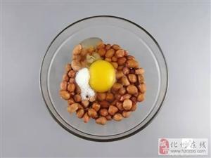 把鸡蛋打在花生米里,结果震惊了!!!