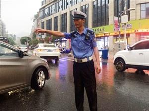 """爆料:兴文最美交警""""湿身""""大雨中为你保驾护航"""