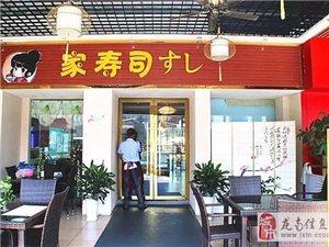 """嘿,澳门太阳城平台有""""家寿司""""店里美女经常出没,来个偶遇吧~"""