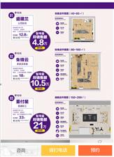 上海视尚眼艺招商的虚假广告骗局