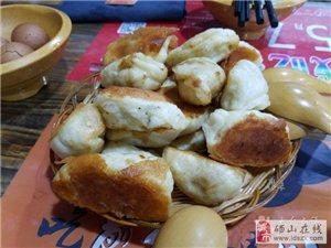 砀山县嗝吧哩特色小吃煎包饣它汤